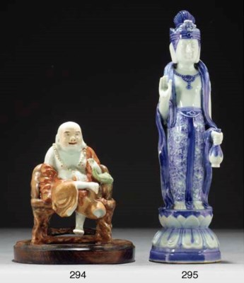 A Chinese porcelain model of B