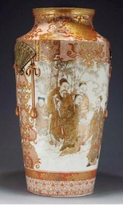 A large Kutani tapering vase,