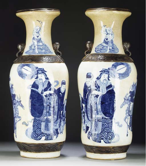 A pair of crackleware waisted