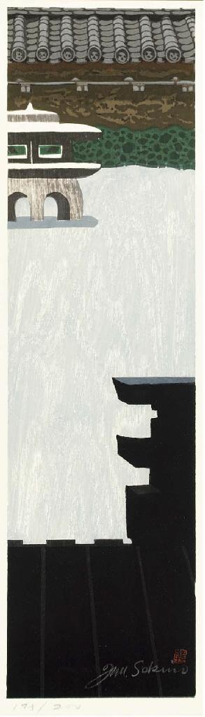 Sekino Jun'ichiro (1914-1988), two woodblock prints