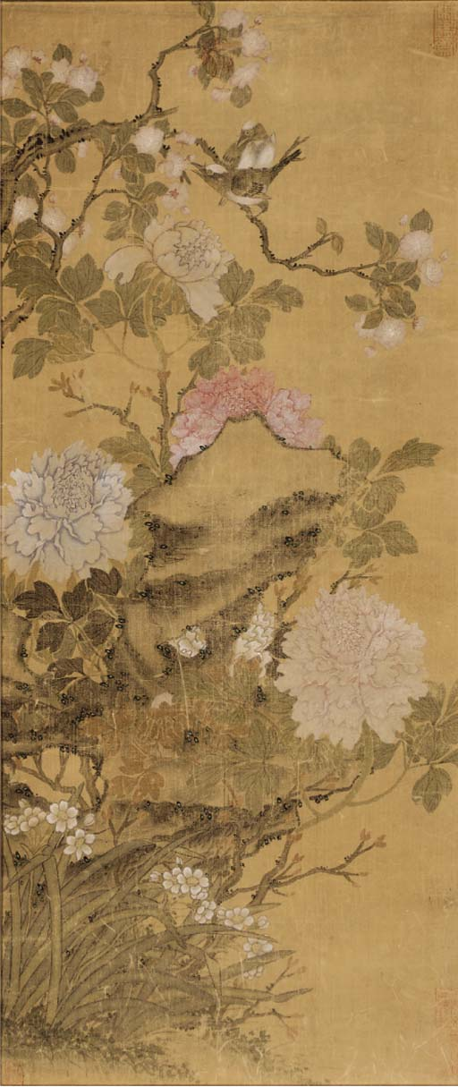 A Chinese painting on silk, ea