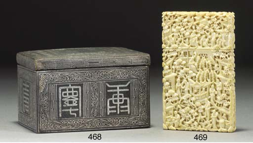 A Canton carved ivory card cas
