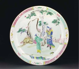A famille rose charger, Yongzheng