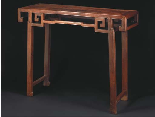 A jichimu altar table, 19th ce