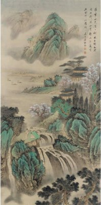 Qin Zuyong, 20th century