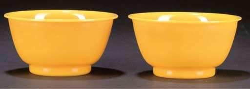 A pair of Chinese mustard yell