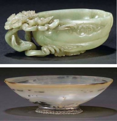 A Chinese celadon jade coupe,