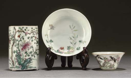 A famille rose saucer dish, 19th century