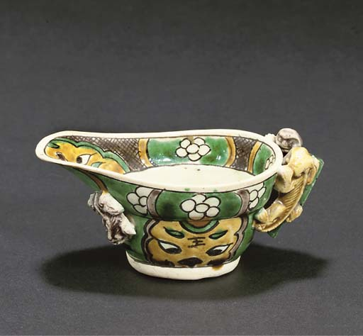 A Chinese famille verte libation cup, Kangxi