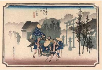 Utagawa Hiroshige, (1797-1858)