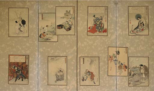 A Japanese four fold screen, 1