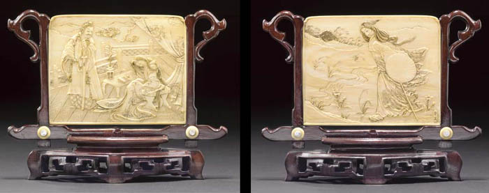 An ivory shaped rectangular pl