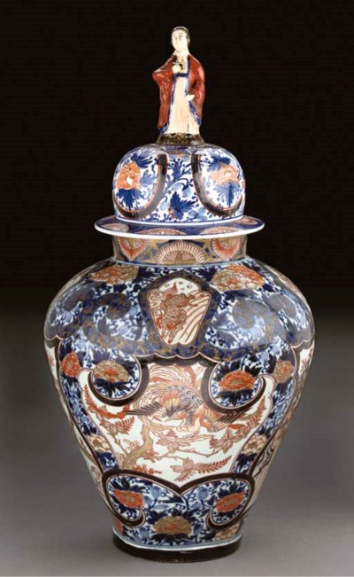 A Japanese Imari baluster vase