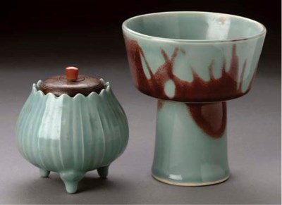 A Japanese pale celadon glazed