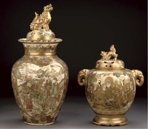 Two large Satsuma vases and co