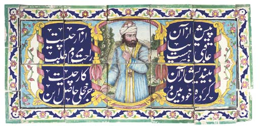 A LARGE QAJAR FIGURATIVE TILE