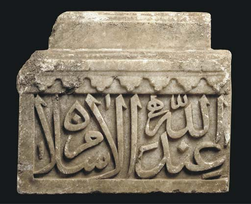 AN INSCRIBED TIMURID MARBEL PA