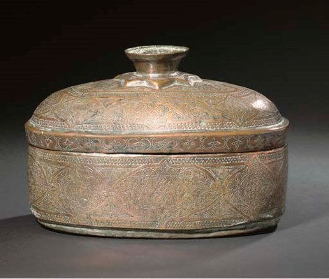 A MAMLUK COPPER OVAL CANTEEN,