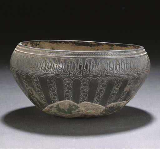 A SELJUK HIGH TIN BRONZE BOWL,
