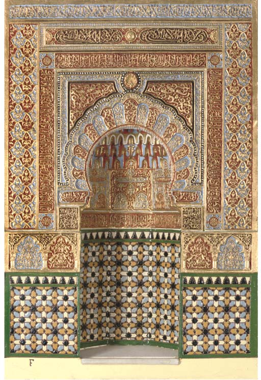 A GESSO ALHAMBRA PLAQUE, SPAIN, 19TH/EARLY 20TH CENTURY