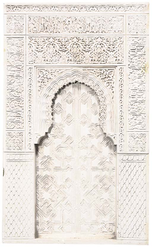 AN UNDECORATED ALHAMBRA PLAQUE