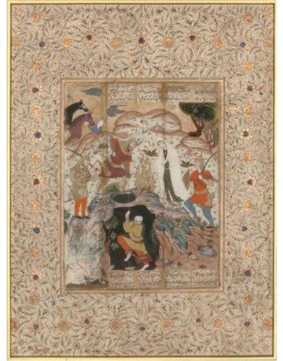 RUSTAM PULLS BIZHAN FROM A PIT