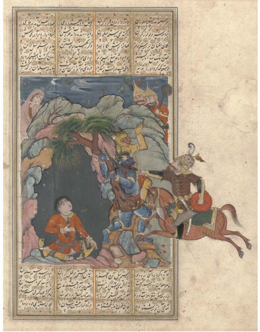 RUSTAM RESCUES BIZAN FROM THE