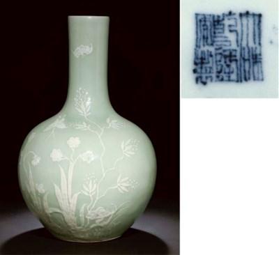 A celadon glazed bottle vase,
