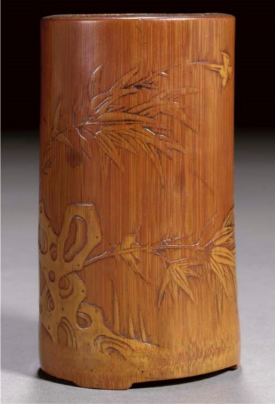 A carved bamboo brushpot, 18th