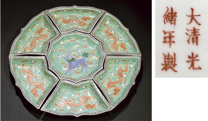 A famille rose supper set, iron red Guangxu six character mark and of the Period