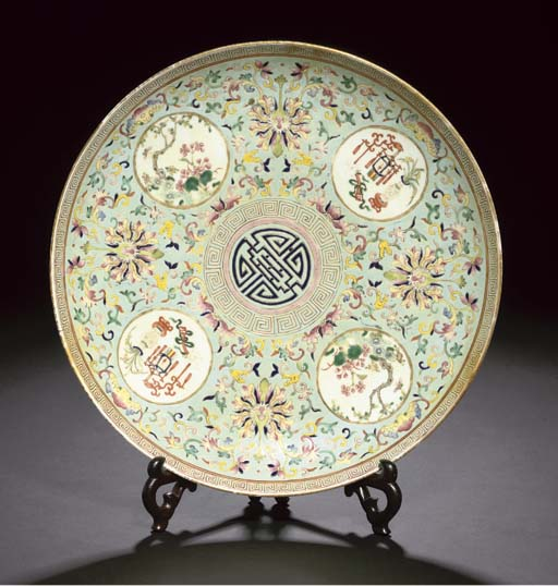 A turquoise ground famille rose charger, underglaze blue Guangxu six-character mark and of the period