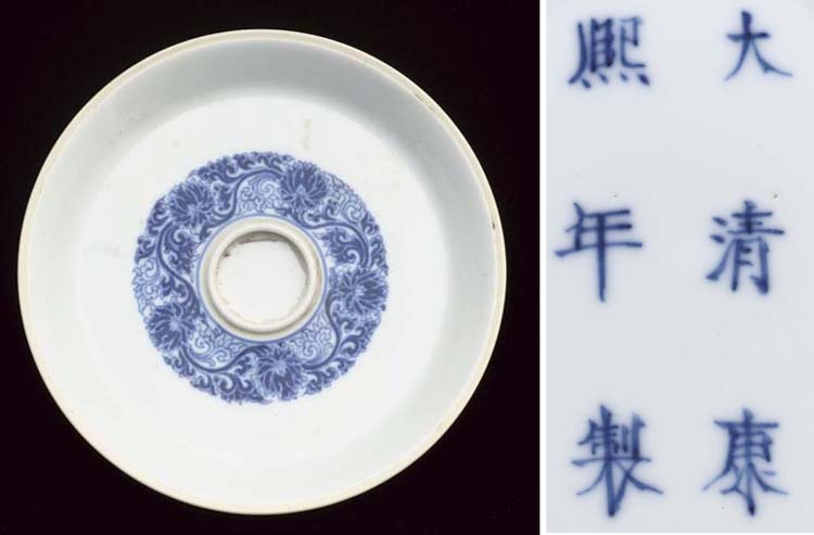 A blue and white cup stand, underglaze blue Kangxi six character mark and of the Period