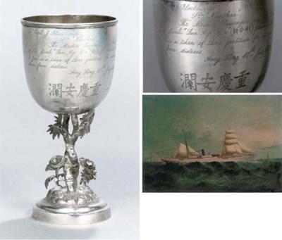 A silver commemoration goblet,