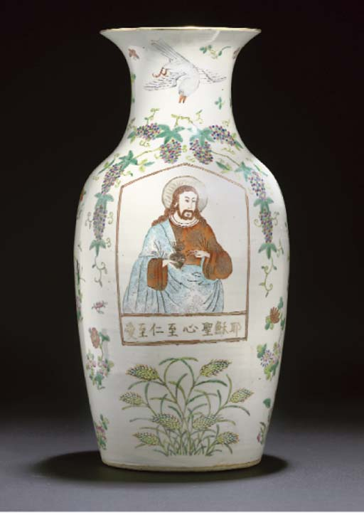 A famille rose export vase, mid 19th century