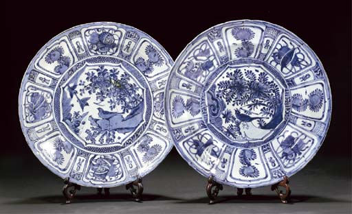 Two similar blue and white Kraak dishes, Wanli