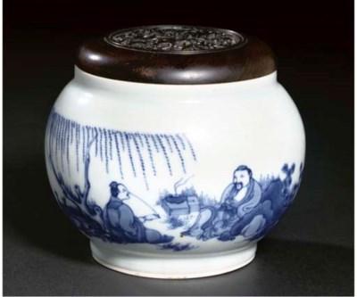 A blue and white globular jar,