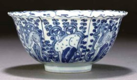 A late Ming blue and white bowl, Wanli