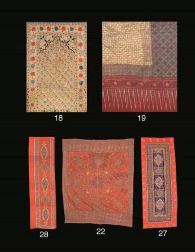 A skirt or shoulder cloth of p