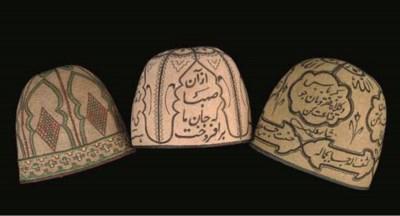 A DERVISH CONE-SHAPED CAP OF W