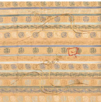 AN OBI, CIRCA 1700, JAPANESE