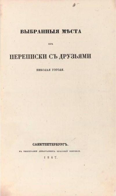 GOGOL, Nikolai Vasil'evich.  V
