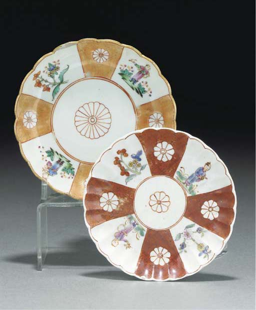 A Derby 'Japan' pattern fluted