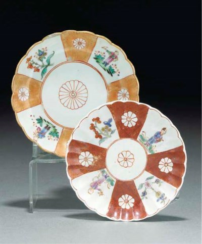 A Derby 'Japan' pattern fluted