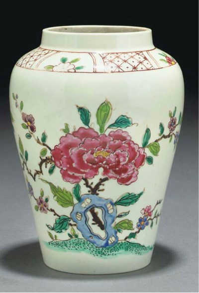 A Bow oviform tapering vase