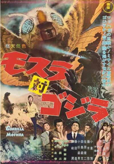 Godzilla Against Mothra