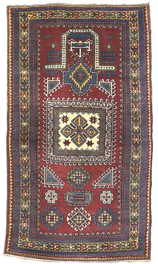 A fine Kazak prayer rug