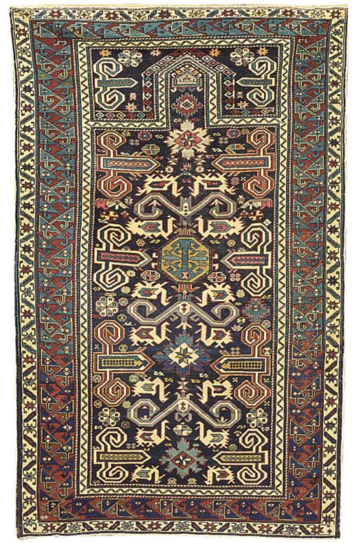 A Perepedil prayer rug, East C