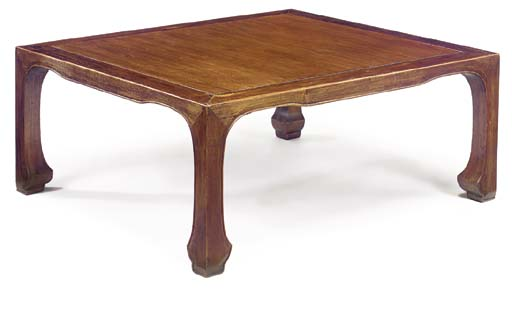A CHINESE HARDWOOD SQUARE LOW
