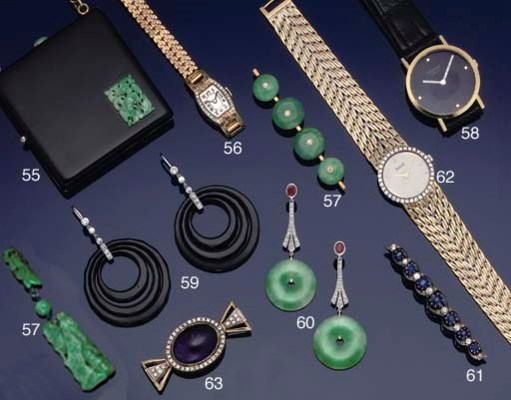 A group of jade jewellery