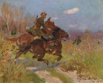 Woiciech Ritter von Kossak (Po